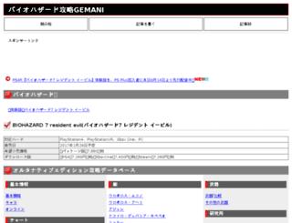 biofan.net screenshot