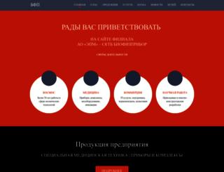 biofizpribor.ru screenshot
