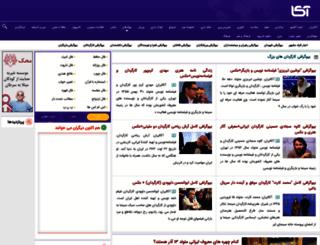 biografiaka.akairan.com screenshot