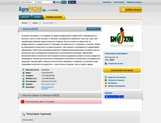 biohum.agropazar.bg screenshot