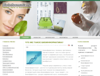 bioinformatix.ru screenshot
