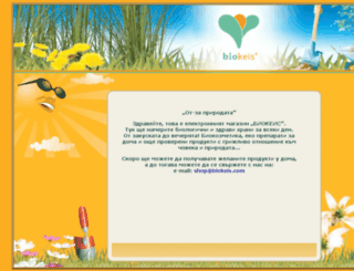 biokeis.com screenshot