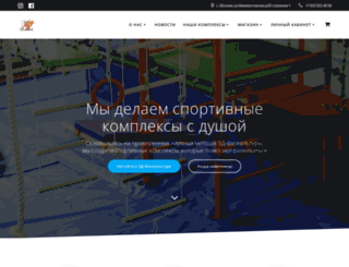 biom.ru screenshot