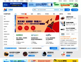 biomart.cn screenshot