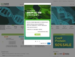 bioneer.co.kr screenshot