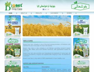 bionetcropcare.com screenshot