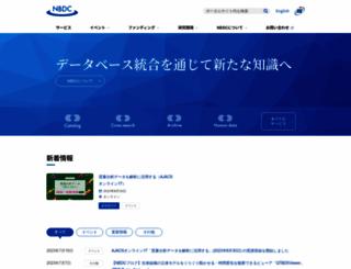 biosciencedbc.jp screenshot