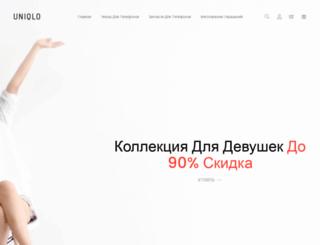 biosea-shop.ru screenshot