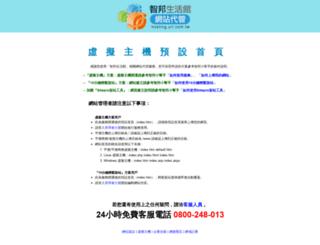 biotech-one.com screenshot