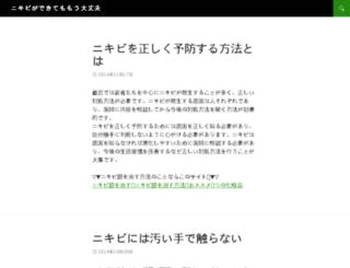 biotechsystem.org screenshot