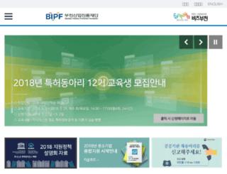 bipf.or.kr screenshot