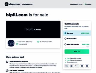 bipili.com screenshot