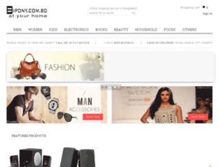 bipony.com.bd screenshot