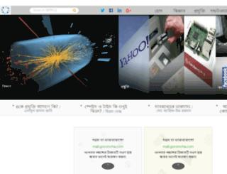 biproj.com screenshot