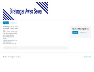 biratawas.com.np screenshot