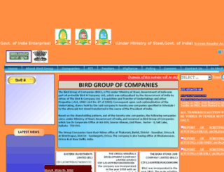 birdgroup.gov.in screenshot