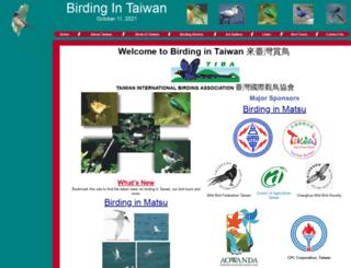 birdingintaiwan.com screenshot