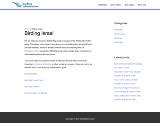 birdingisrael.com screenshot