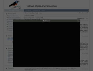 birds.ucoz.ua screenshot