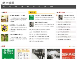 birdsee.com screenshot