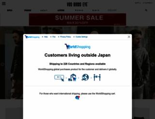 birdseye.ne.jp screenshot