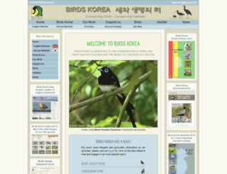 birdskorea.org screenshot
