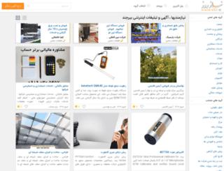 birjand-c.niazerooz.com screenshot
