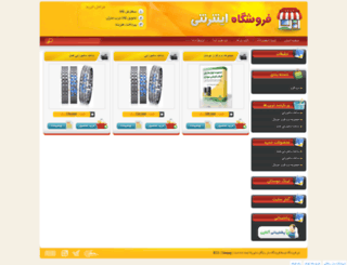 birsh0p.shoperzfa.com screenshot