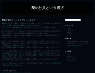 birthdayuncle.com screenshot