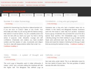 birthnakshatra.com screenshot