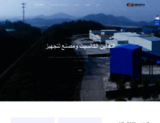 biryaniexpress.co.za screenshot
