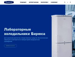 biryusa.ru screenshot