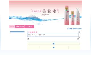 biryusui.com screenshot