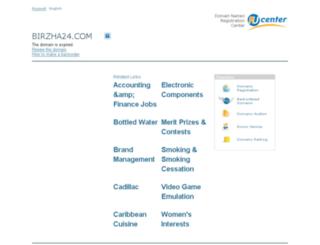 birzha24.com screenshot