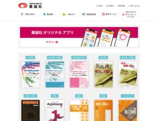 biseisha.co.jp screenshot