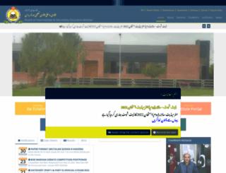 bisemdn.edu.pk screenshot