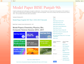 bisepunjabmodelpaper9th.blogspot.com screenshot