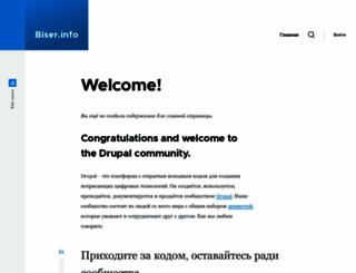 biser.info screenshot