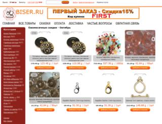 biser.ru screenshot