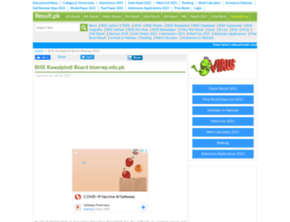 biserwp.result2015.pk screenshot