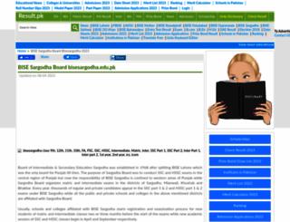 bisesargodha.result2015.pk screenshot