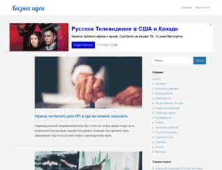 bisidei.ru screenshot
