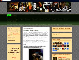 bisrat-views.blogspot.com screenshot