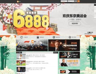 bissondesign.com screenshot