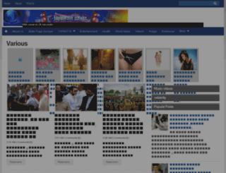 biswonepalvids.blogspot.com screenshot