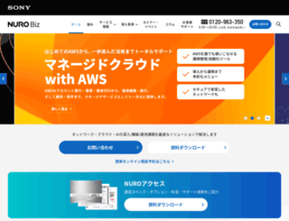 bit-drive.ne.jp screenshot