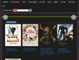 bit-tracker.org screenshot