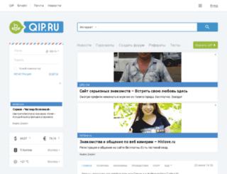 bit2002.nm.ru screenshot