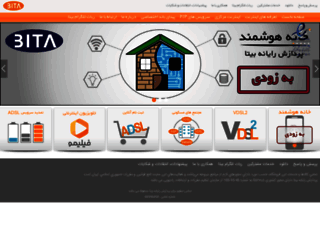 bitanet.net screenshot