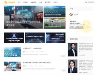 bitecoin.com screenshot